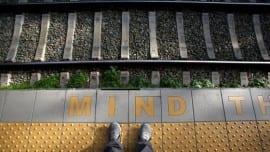 mind the gap keno street