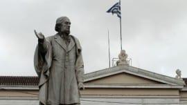kapodistriako panepistimio