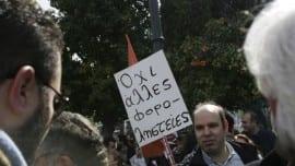 diadilosi protest people street