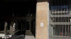 meeting; συνάντηση; ΕΕ; EE; οικονιμία; economy; Bank of Greece; Τράπεζα Ελλάδος; EU; crisis; κρίση; building; κτίριο