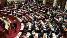 Συζήτηση άρση ασυλίας  Χρυσή Αυγή  Ολομέλεια Ολομέλεια Βουλή νομοσχέδιο υπουργείο οικονομικών