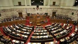 vouli parliament