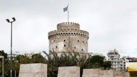 thessaloniki lefkos pirgos skg