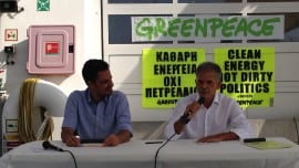 greenpeace danelis