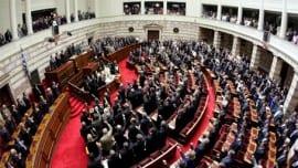 βουλή, ψήφος εμπιστοσύνης
