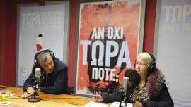 ραδιο, ραδιοφωνο, Ποτάμι radio, Σταύρος Θεοδωράκης, Χριστίνα Κοραή