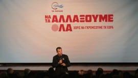 """Ο Επικεφαλης του Κομματος """"Το Ποταμι"""" Σε δημόσια συζήτηση με πολίτες του Ηρακλειου Κρητης στον Κηνηματογραφο Αστορια 18-1-2015"""