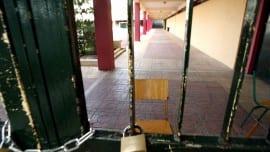 sxoleia school locked