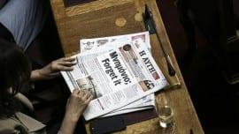 mnimonio_newspaper10