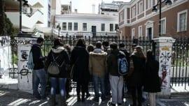 university panepistimio