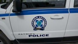 astunomia peripoliko police