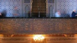 islam interior