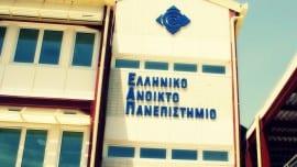 university panepistimio anoikto