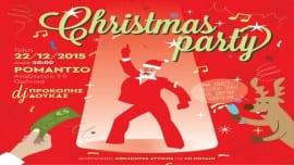 ChristmassParty_horizontal