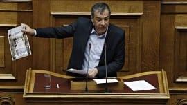 Greek Parliament to vote on refugee bill on Apr. 1, 2016 / Ψήφιση του νομοσχεδίου για την προσφυγική κρίση. Αθήνα 1 Απριλίου 2016