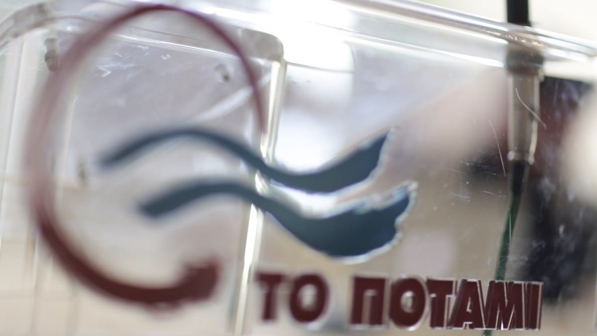 ekdilosi tomeas energeias perivallontos logo