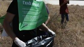 plastiki sakoula topotami plastic bag