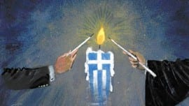 church greek flag