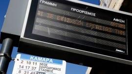 Strike of OASTH workers. Without buses Thessaloniki./Σε επίσχεση εργασίας οι εργαζόμενοι στον ΟΑΣΘ. Χωρίς λεωφορεία η Θεσσαλονίκη.