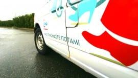 pop minivan