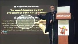 1 ΚΑΧΡΙΜΑΝΗΣ_KISSAMOS-14.12.16