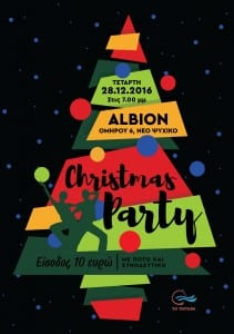 Christmas_Party2
