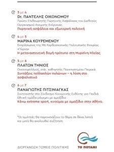 MoneyShowA5-page-002