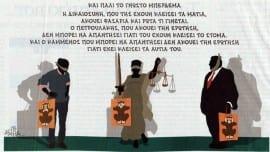 petroulakis_3