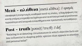 truth minimal