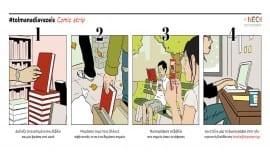 Book_Crossing_ComicStripWeb