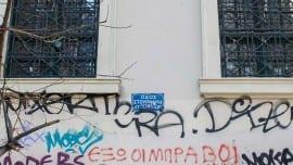 stournari-inexarchia.gr_
