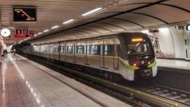 metro mmm