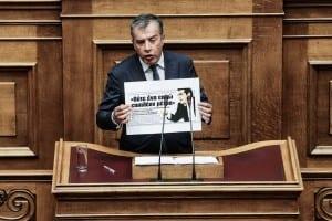 stavros metra tsipras vouli