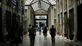 economy street minimal