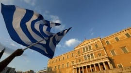 chreos xreos suntagma minimal greek flag