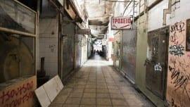 agores minimal street