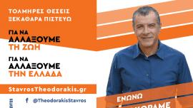 ENΤYPO_2_ΤΕΛΙΚΟ