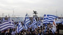thessaloniki skg makedoniko skopiano