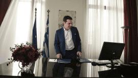 grafeio tsipra thessaloniki1480241423