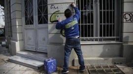 Graffiti removal campaign,in Athens, on March 22, 2016 / Eκστρατεία αφαίρεσης γκράφιτι, στην Aθήνα, στίς 22 Μαρτίου, 2016