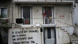 Ομάδα αντιεξουσιαστών επιτέθηκε στο σπίτι του Μίκη Θεοδωράκη, στην περιοχή της Ακρόπολης, Σάββατο 3 Φεβρουαρίου 2018. Οι δράστες πέταξαν κόκκινες μπογιές στην είσοδο του σπιτιού, ενώ έγραψαν στον τοίχο απειλητικά συνθήματα για τον Μίκη Θεοδωράκη, ο οποίος θα είναι ένας από τους βασικούς ομιλητές στο αυριανό συλλαλητήριο στην Αθήνα. ΑΠΕ-ΜΠΕ/ ΑΠΕ-ΜΠΕ/ ΑΛΕΞΑΝΔΡΟΣ ΒΛΑΧΟΣ