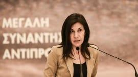 Ολυμπία Αναστασοπούλου