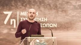 Ηλίας Τασόπουλος