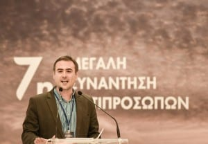 Νίκος Βιτώρος