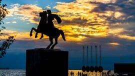 skg thessaloniki makedoniko skopiano
