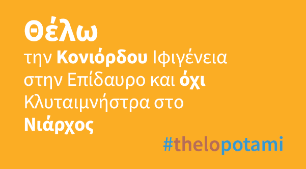 thelo6