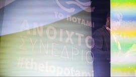 Φωτό: Θοδωρής Μανωλόπουλος