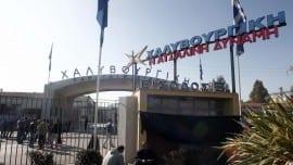 Εργαζόμενοι  της Χαλυβουργικής  έχουν αποκλείσει τον δρόμο κατά την διάρκεια διαμαρτυρίας για την υπαγωγή τους  σε καθεστώς διαθεσιμότητας έξω από το εργοστάσιο της Χαλυβουργικής, στην Ελευσίνα, την Τετάρτη 19 Φεβρουαρίου 2014. Στάση εργασίας από τις 08.00 έως 12.00 και συγκέντρωση διαμαρτυρίας πραγματοποιούν οι εργαζόμενοι της Χαλυβουργικής  έξω από την πύλη του εργοστασίου και συμβολικό κλείσιμο του δρόμου, διαμαρτυρόμενοι για την ουσιαστική αναστολή της λειτουργίας του εργοστασίου μετά την υπαγωγή  σε καθεστώς διαθεσιμότητας του συνόλου των εργαζομένων στην παραγωγή. ΑΠΕ-ΜΠΕ/ΑΠΕ-ΜΠΕ/ΑΛΕΞΑΝΔΡΟΣ ΒΛΑΧΟΣ