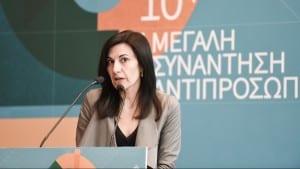 Olimpia Anastasopoulou