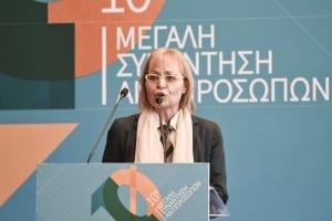 mesya Evouli Dimoglou